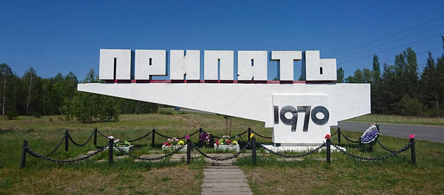 the sign at the entrance to pripyat